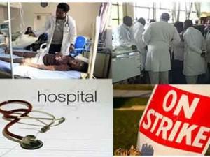 health-teaching-hospital-strike-