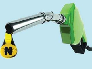 PETROL-DISPENSER