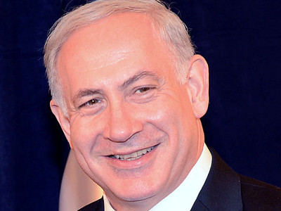Benjamin Netanyahu. Source: U.S. Department of State