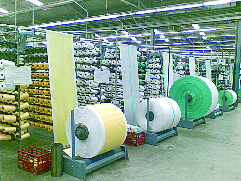 A paper conversion production floor of a Lagos-based plant