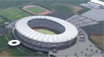 Abuja National Stadium  //Photo: Nairaland