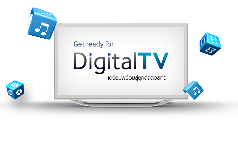 digital television broadcasting