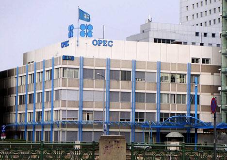 Opec HQ //Photo: Wikimedia