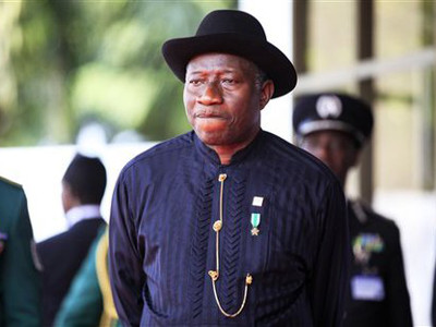 PDP Presidential candidate, Goodluck Jonathan