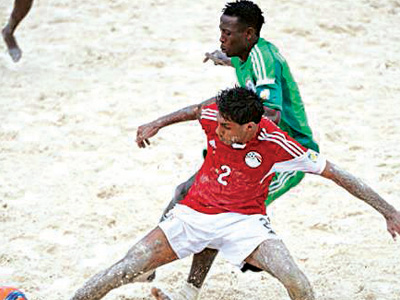 African Beach Soccer Championship
