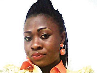 Joy Adube