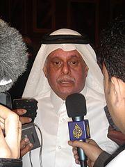 Abdullah al-Attiyah
