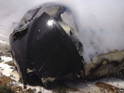 The plane reportedly hit an electric power line PHOTO: bbc.co.uk