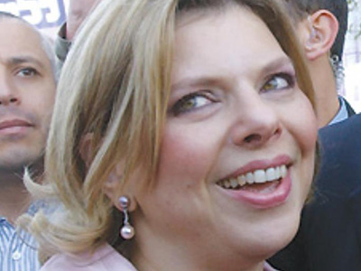 Benjamin Netanyahu's wife