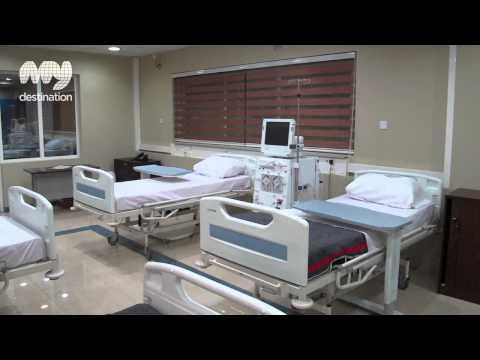 renal center