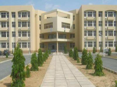 Abubakar-tafawa-belawa-university