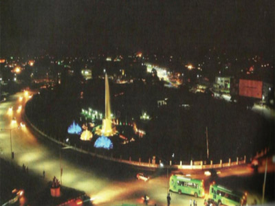Aerial view of Oba Ovonramwen Square that houses the Museum at night