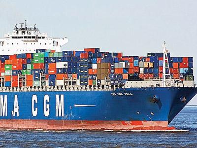 CMA CGM Vessel