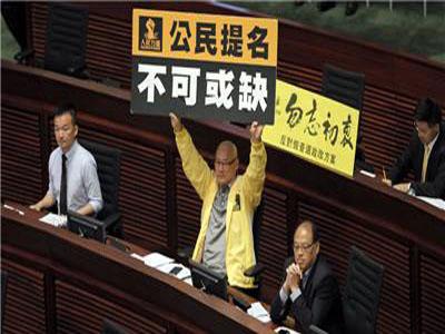 Hong Kong  politicians