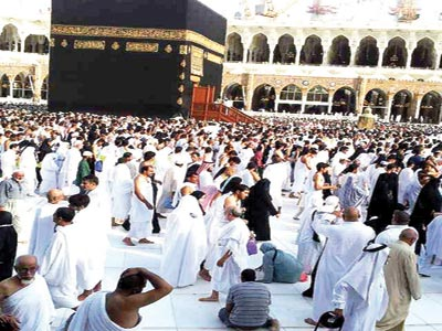 Ka'abah… where Muslims desire to observe their last 10 days of Ramadan