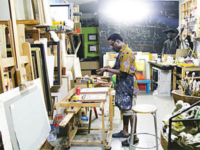 Tantua's Afro pop art