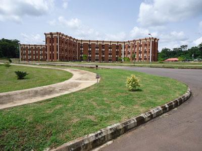 Elizade University. Photo; successschoolsng