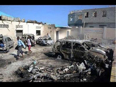 Deadly Attacks Target Mogadishu Hotels. PHOTO:article.wn.com