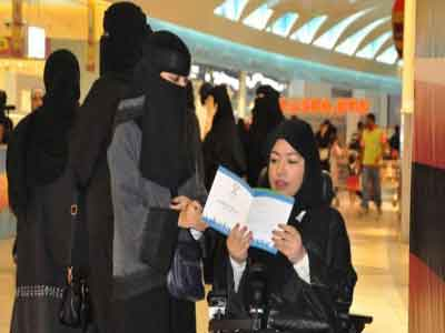 Saudi-Women-3-Copy