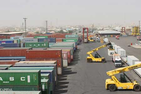 PHOTO: tradenewswire.net