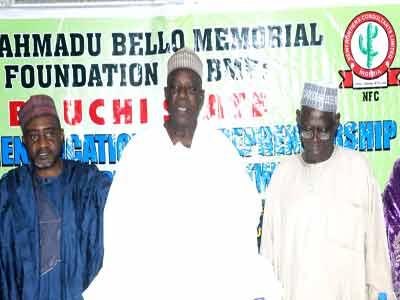 Ahmadu-Bello-Memorial-Foundation