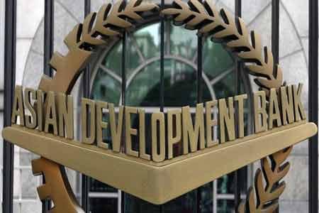 Asian-Development-Bank-Manila-EPA-2011