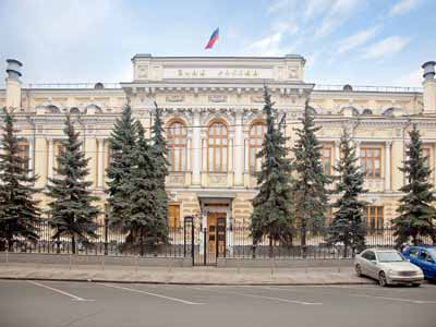 Central Bank Of Russia. russia-insider