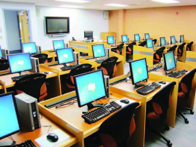 An e-learning centre