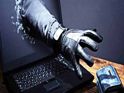 25% of cybercrime cases unresolved'Technology — The Guardian