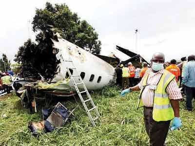 Plane-Disaster