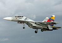 Venezuelan military plane