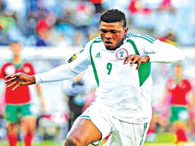 Home-based Super Eagles captain, Gbolahan Salami, will lead Nigeria's attack against Burkina Faso… on Sunday