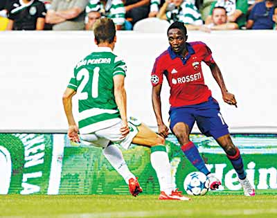 Ahmed-Musa