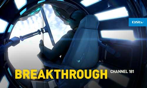 DecodingTheBrain_NGC_Breakthrough