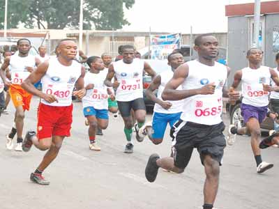 Participants in a recent marathon in Ilorin, Kwara State. The Aba Marathon will hold on December 20.
