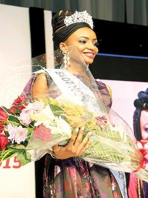 Esther Chiamaka Chukwujekwu