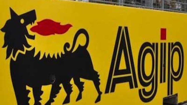 Nigerian Agip Oil Company