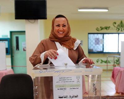 Saudi-woman-election