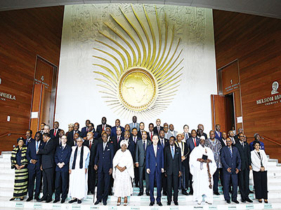 African leaders during the opening ceremony of the 26th Ordinary Session of the Assembly of the African Union (AU) at the AU headquarters in Ethiopia's capital Addis Ababa… yesterday