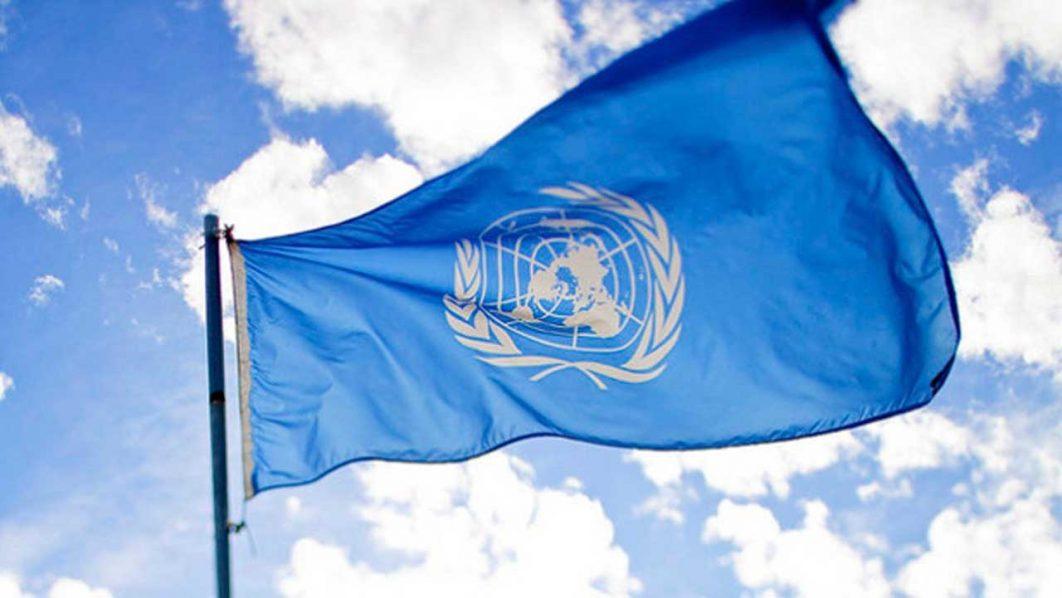 UNDP Flag , PHOTO: devex.com