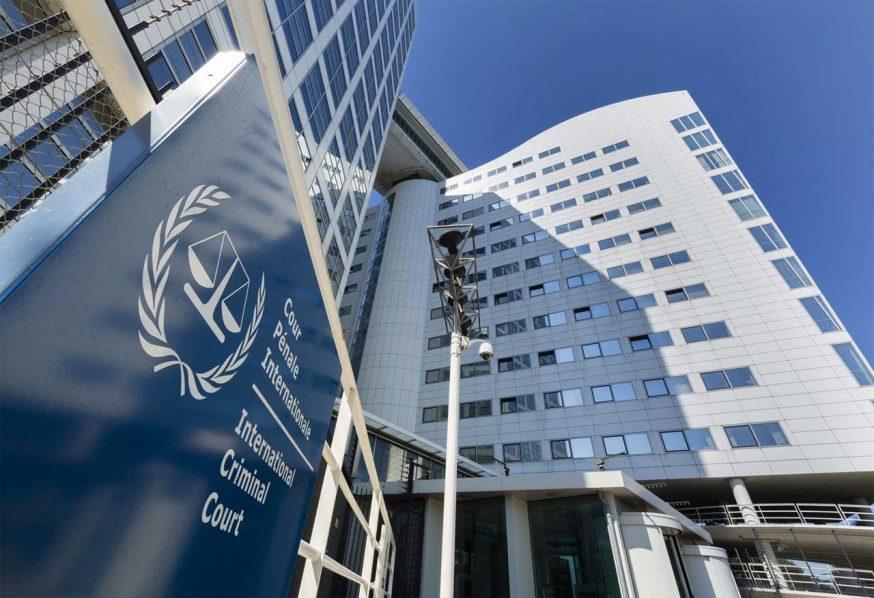 ICC Headquarter