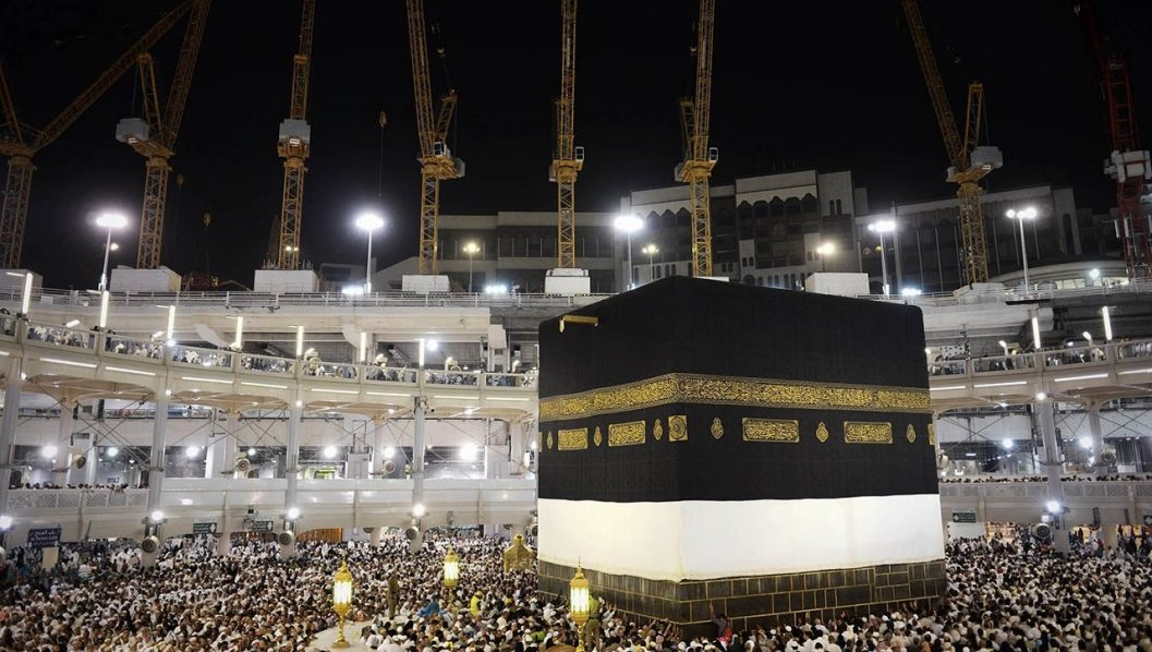 Muslim pilgrims circle counterclockwise Islam's holiest shrine, the Kaaba, at the Grand Mosque in the Saudi holy city of Mecca, during the 2015 Hajj. AFP PHOTO / MOHAMMED AL-SHAIKH