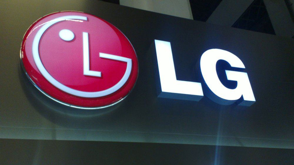 LG targets 30% market share with launch of commercial AC