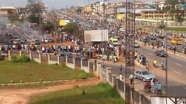 PHOTO: nigerianeye.com