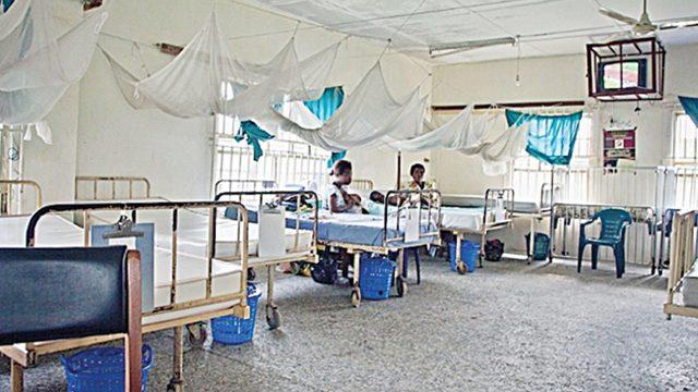 An Hospital Ward