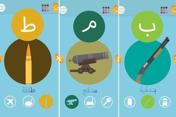 ISIS-app