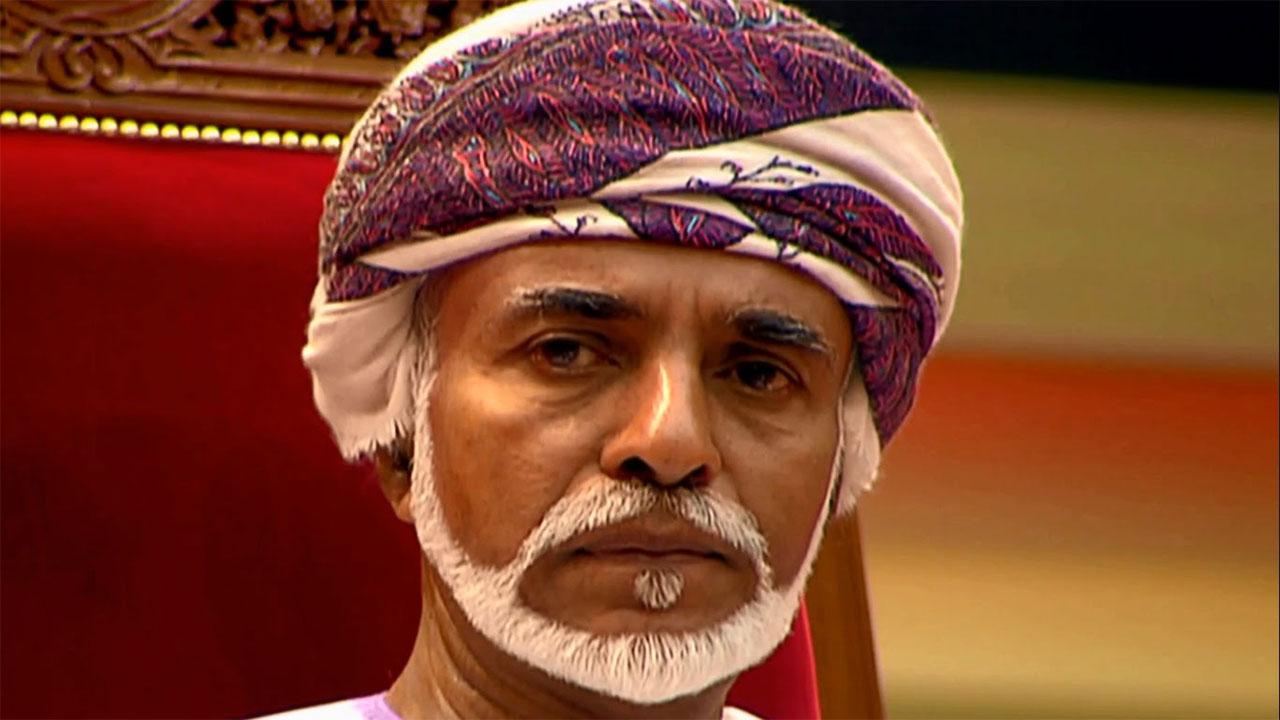Omani Qaboos bin Said Al Said, Sultan of Oman