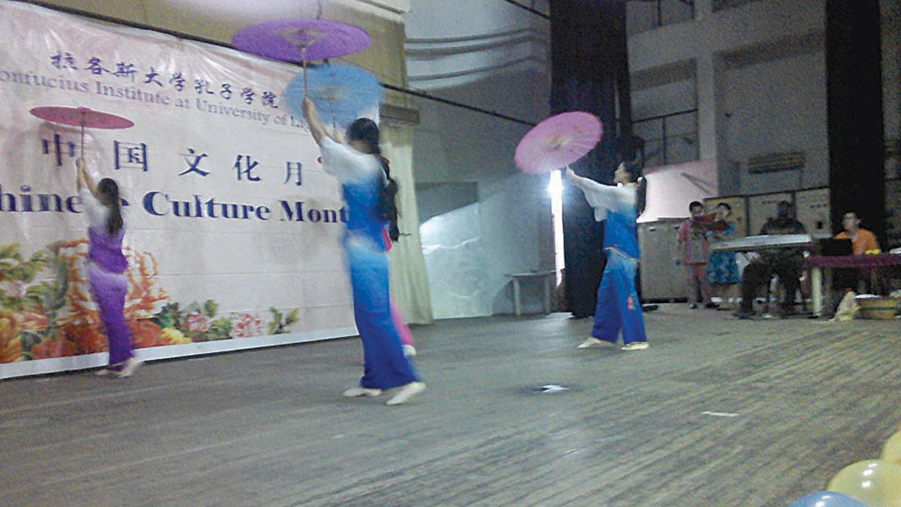 Performance at the event