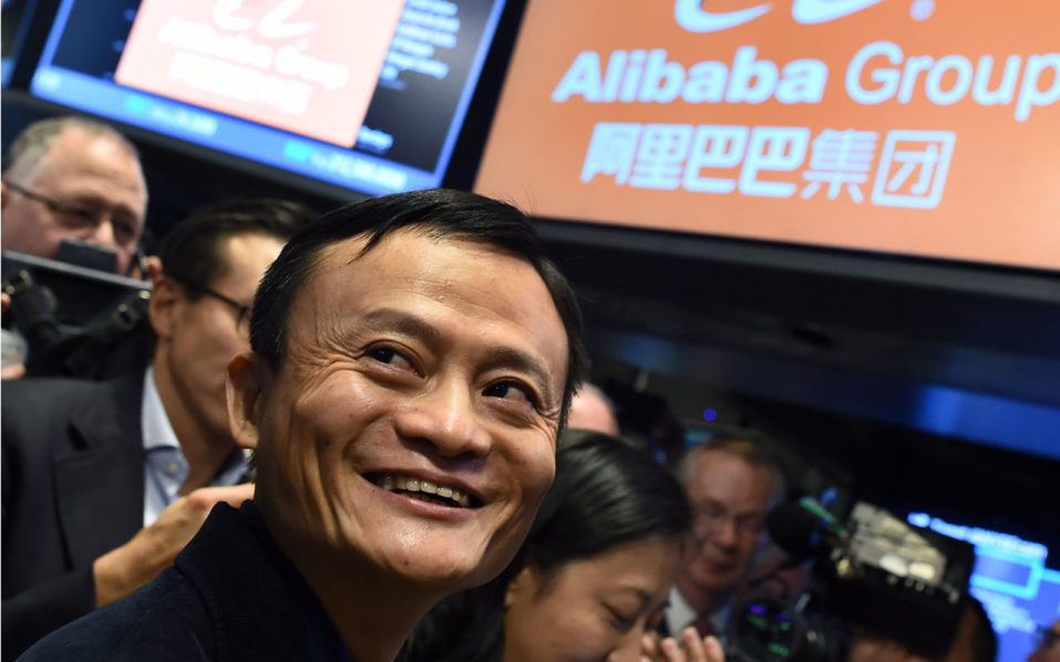 Alibaba / AFP PHOTO / JEWEL SAMAD