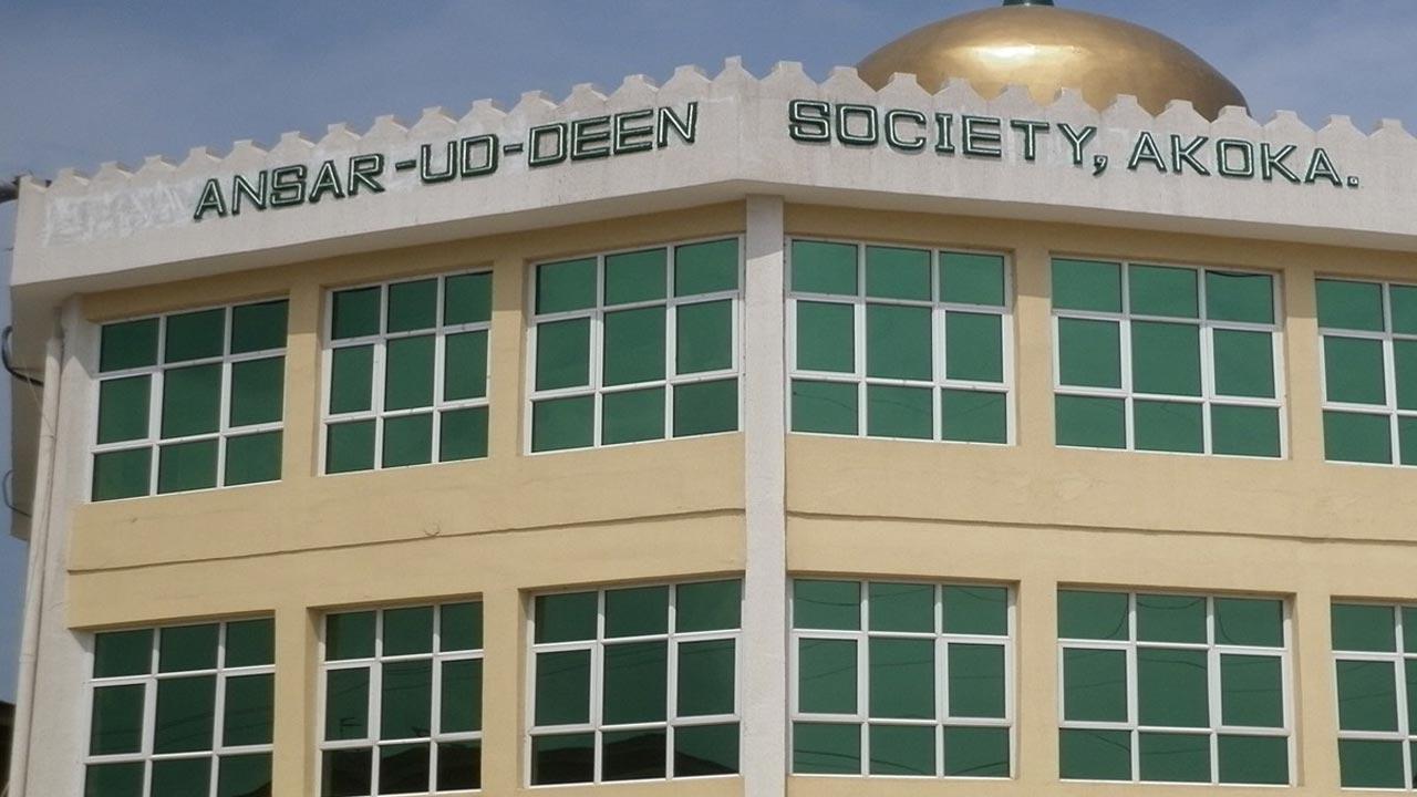 Ansar-ud-deen Society of Nigeria